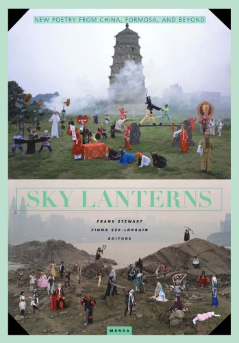 Sky Lanterns : new poetry from China, Formosa, and Beyond.: Stewart, Frank (ed.)