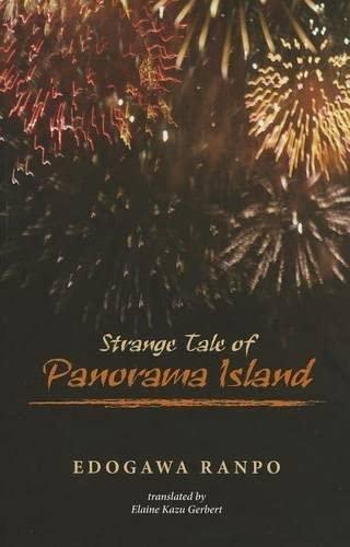 9780824837037: Strange Tale of Panorama Island