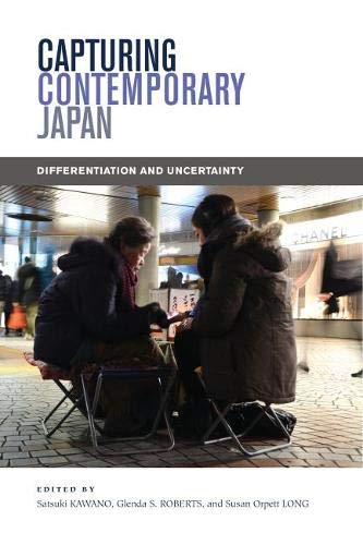 Capturing Contemporary Japan: Differentiation and Uncertainty: University of Hawaii Press
