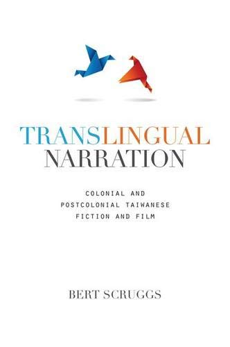 Translingual Narration: Colonial and Postcolonial Taiwanese Fiction and Film (Paperback): Bert ...
