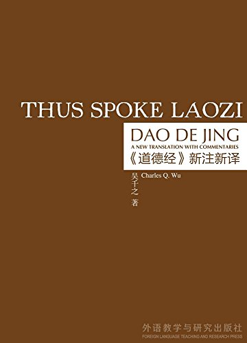 9780824856403: Thus Spoke Laozi: A New Translation with Commentaries of Daodejing