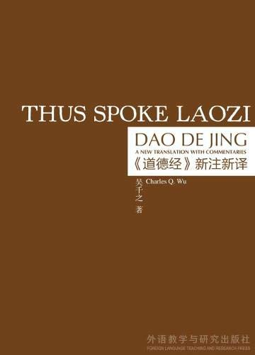 9780824856410: Thus Spoke Laozi: A New Translation with Commentaries of Daodejing