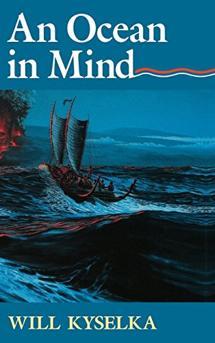 9780824858940: Ocean in Mind