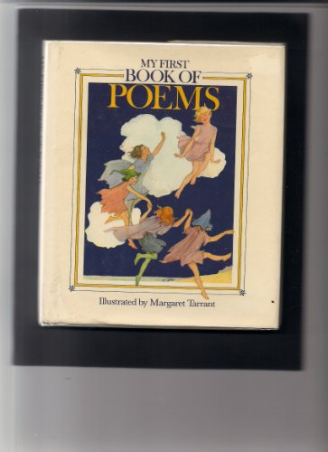 9780824983840: My First Book of Poems