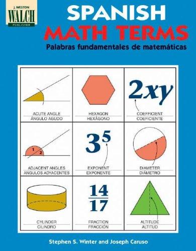 9780825122859: Spanish Math Terms