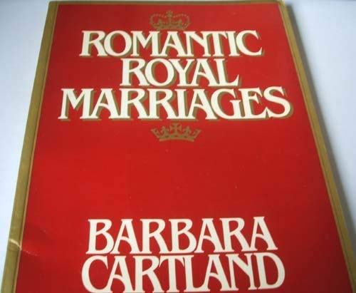 9780825300769: Romantic Royal Marriages