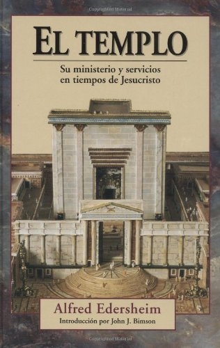 9780825411991: El Templo
