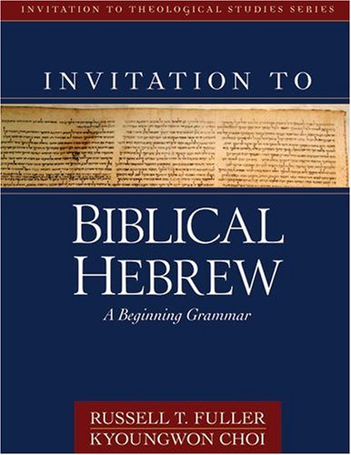 9780825426506: Invitation to Biblical Hebrew: A Beginning Grammar (Invitation to Theological Studies Series)