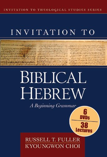 9780825426513: Invitation to Biblical Hebrew