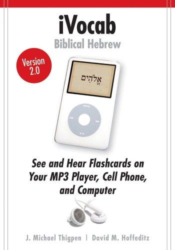 9780825427442: iVocab Biblical Hebrew 2.0: Vocabulary for Eight Beginning Grammars (iVocab Series)