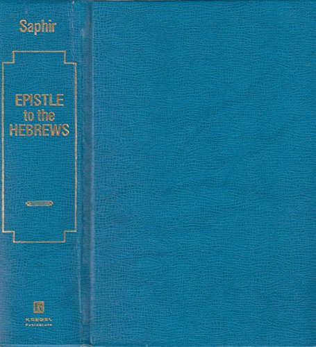 Epistle to the Hebrews: Saphir, Adolph