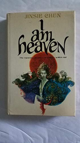 9780825524103: I Am Heaven