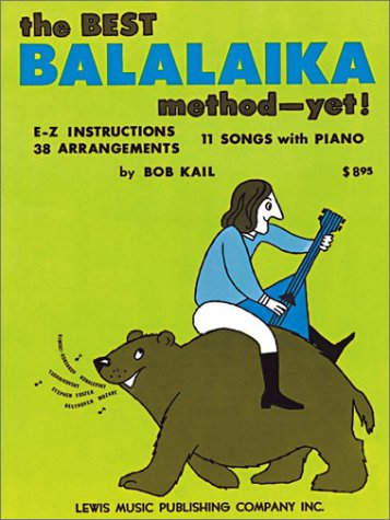 9780825653667: The Best Balalaika Method - Yet!