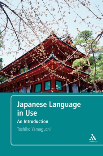9780826493514: Japanese Language in Use: An Introduction