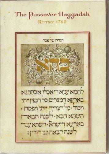 Passover Haggadah: Kittsee 1760: Rabbi Schneur Zalman