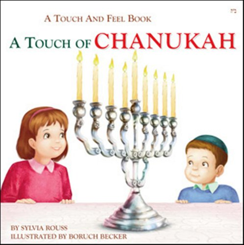 9780826600134: Touch of Chanukah: A Touch and Feel Book