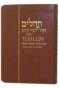 Tehillim with English - Flexi: Kehot Publication Society