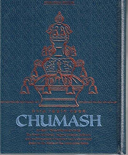 Torah Chumash - Hardcover Compact Size Synagogue: Kehot Publication Society