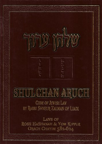 Shulchan Aruch: Code of Jewish Law --: Rabbi Shneur Zalman