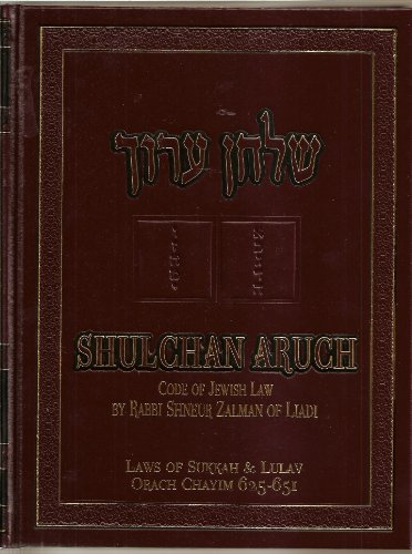 Shulchan Oruch Hilchos Sukkah & Lulav Orach: Eliyahu Touger