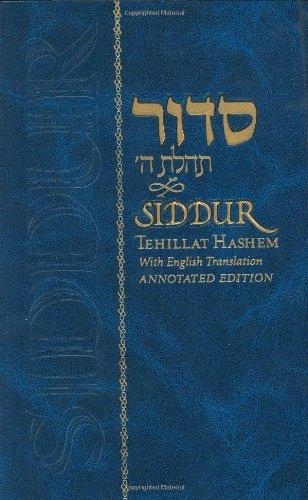 9780826601520: Siddur Tehillat Hashem: With Annotated English Translation (English and Hebrew Edition)