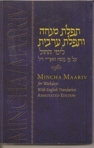 Mincha Maariv for Weekdays: Kehot Publication Society