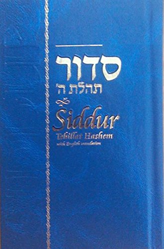 Siddur Annotated English Hardcover Compact Edition 4x6: Kehot Publication Society