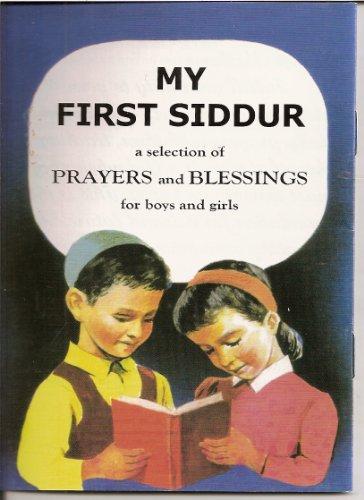 9780826601780: My First Siddur