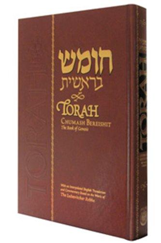 Torah Chumash Bereishit: Kehot Publication Society