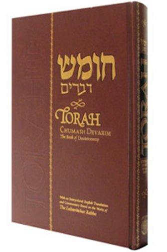 9780826601940: Torah Chumash Devarim