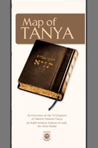 Map of Tanya: Personal Edition: Shais Taub
