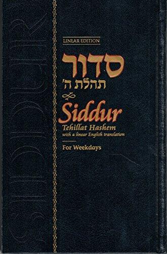 9780826602152: Siddur Weekdays Linear Edition 5 ½ x 8 ½