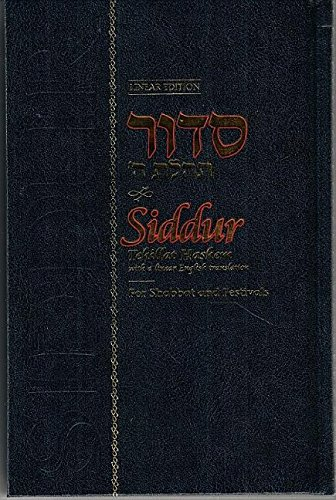 Siddur Shabbat and Festivals Linear Edition 5: Kehot Publication Society