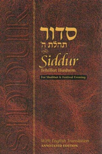 Siddur Annotated for Shabbat & Festival Evening: Rabbi Schneur Zalman