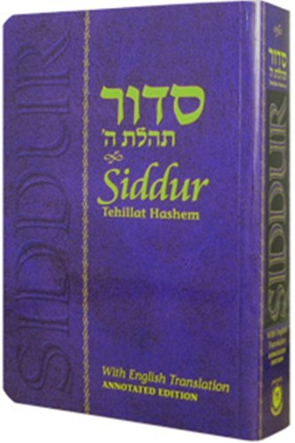 9780826602343: Siddur Annotated English Paperback Compact Edition