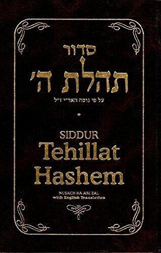 9780826602602: Siddur Tehillat Hashem: Nusach Ha-Ari Zal (English and Hebrew Edition)
