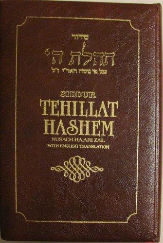 9780826602619: Siddur Tehillat Hashem: Bi-Lingual Edition