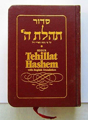Siddur Tehillat Hashem: Bi-Lingual Edition: Kehot Pubns Society