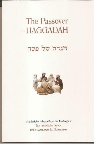 9780826602831: Passover Haggadah, 6x9 (English and Hebrew Edition)