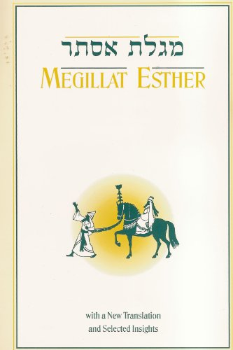 9780826602848: Megillat Esther: With a New Translation and Selected Insights (Hebrew Edition)