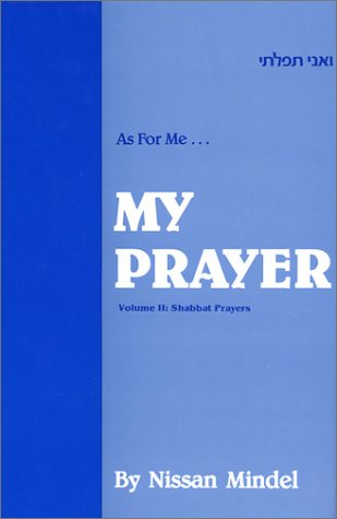 9780826603111: As For Me...My Prayer - A Commentary on the Daily and Shabbat Prayers, Volume 2: Shabbat Prayers