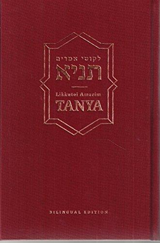 Likutei Amarim Tanya: Schneur, Rabbi Zalman