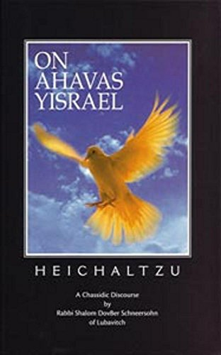 9780826604354: Heichaltzu: On Ahavas Yisrael