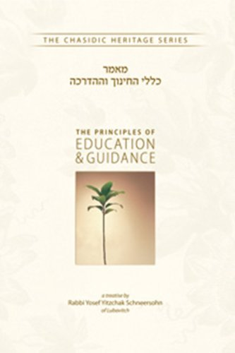 9780826604576: Principles of Education and Guidance (The Chasidic Heritage Series)