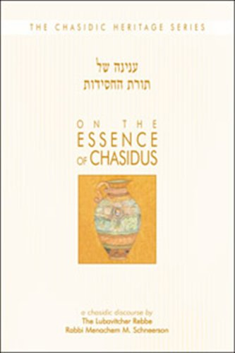 9780826604668: On the Essence of Chasidus (Chasidic Heritage Series)