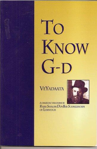 Maamar VeYadaata: A Chassidic Discourse.: Schneersohn, Shalom DovBer.