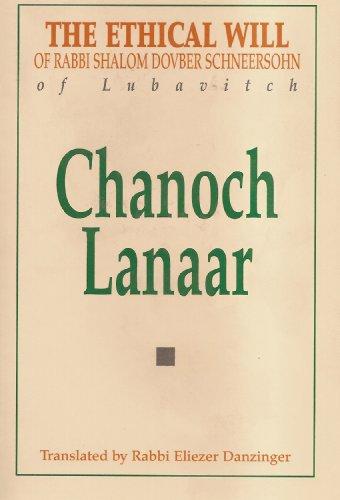 9780826605382: Chanoch Lanaar: The First Will of Rabbi Shalom Dovber Schneersohn of Lubavitch