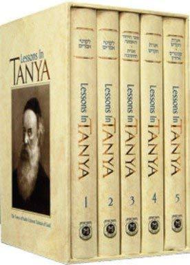9780826605405: Lessons in Tanya (5 vols)