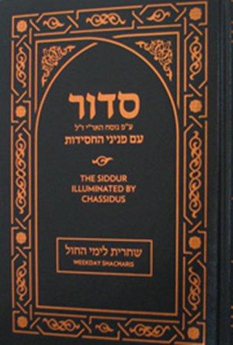 9780826606297: Siddur Illuminated by Chassidus - Weekday Shacharis 7 x 10