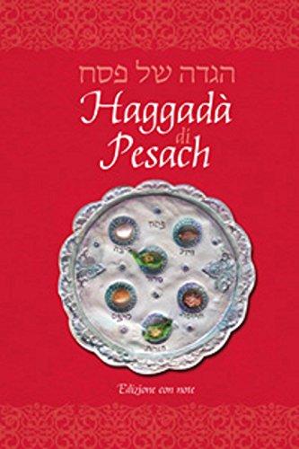 Haggadah for Pesach, Italian Annotated Edition (Italian: Kehot Publication Society
